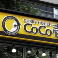 A CoCo Ichibanya restaurant, operated by Ichibanya Co., in Tokyo. The company opened its first Indian outlet near New Delhi on Monday. | BLOOMBERG