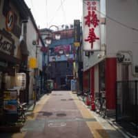 Restaurants line an empty street in the Jiyugaoka neighborhood of Tokyo on Sunday.  | BLOOMBERG