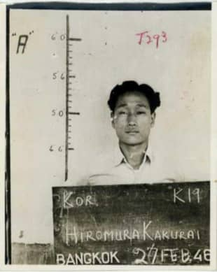 Lee Hak-rae, then using the name Kakurai Hiromura, after he was detained in 1946 | NATIONAL ARCHIVES OF AUSTRALIA / VIA REUTERS