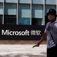 As Microsoft Corp. tries to hash out details of a proposal to buy the U.S. operations of TikTok, a question rises on how much the video-sharing app's business is worth. | REUTERS