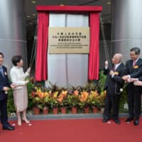 Zheng Yanxiong (far right), Carrie Lam (second from left) and others unveil a plaque during the opening ceremony for the Office for Safeguarding National Security, in Hong Kong on July 8. | INFORMATION SERVICES DEPARTMENT / VIA AFP-JIJI