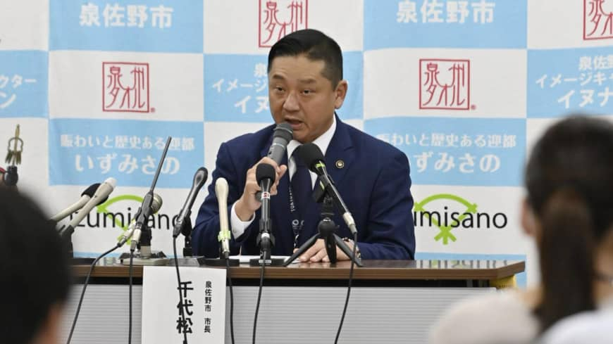 Japan hometown tax donations fell to ¥487 billion in 2019 with new curbs