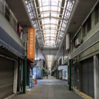 Many of the shops in Shinmichi shōtengai in Ise, Mie Prefecture, are closed, forcing the arcade to focus on family activities and events that support local schoolchildren. | RUSSELL THOMAS