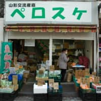 Jujo Ginza shōtengai in Tokyo's Kita Ward is known for its array of street-side food stalls, offering visitors a strong community feeling combined with an enticing old-school atmosphere. | REBECCA SAUNDERS