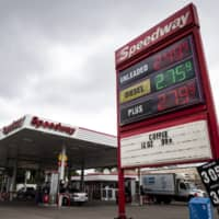 Creditors at odds with shareholders over Seven & I's Speedway mega-deal