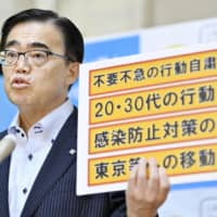 Aichi Gov. Hideaki Omura announces a plan to declare the prefecture's own state of emergency from Thursday during a news conference at the prefectural government office in Nagoya on Wednesday. | KYODO