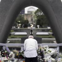 Hiroshima marks 75th atomic bomb anniversary with call for unity in pandemic
