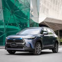 Toyota launches its first hybrid car in Vietnam