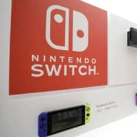 Nintendo has been boosting Switch production since the start of this year, even before the hit game 'Animal Crossing: New Horizons' became the breakout success of the coronavirus era. | BLOOMBERG