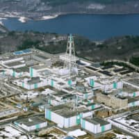 Japan's stalled nuclear fuel cycle policy
