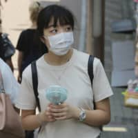 Tokyo confirmed 360 new cases of COVID-19 infection on Thursday for its 10th consecutive day over 200. | AP