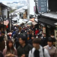 The prolonged battle with COVID-19 is straining even the strongest regional banks in places like Osaka and Kyoto. | REUTERS