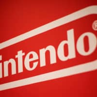 Nintendo Co. said Thursday its net profit for April to June soared to ¥106.48 billion from a year earlier as the coronavirus pandemic has spurred demand for its Switch console and software. | AFP-JIJI
