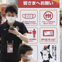 A sign outside Toyota Stadium urges fans attending a J. League game between Nagoya and Kashiwa to follow coronavirus-related precautions on Saturday in Toyota, Aichi Prefecture. | KYODO