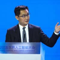 Tencent is one of China's most valuable tech companies, and its chief executive officer, Pony Ma, is among the many business leaders who serves as a delegate to the National People's Congress, China's rubber-stamp parliament. | AFP-JIJI