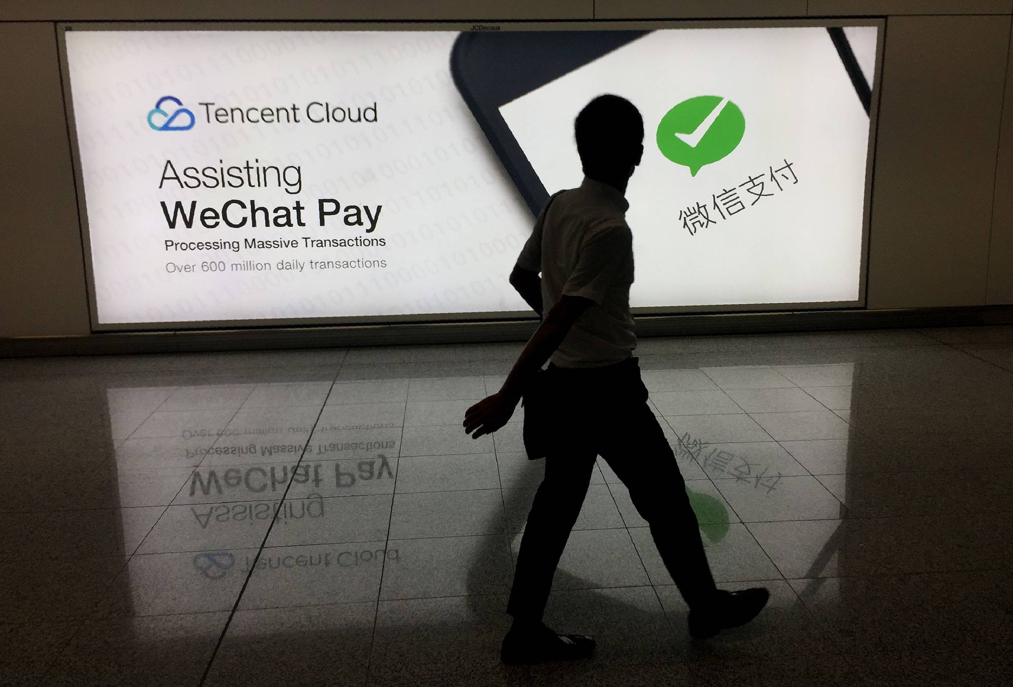 In China, it's virtually impossible to function without WeChat, which is essentially used by businesses in the place of email and text messages. | AFP-JIJI
