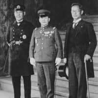 Yoshitsugu Tatekawa (center) in April 1933 | KYODO