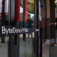 The entrance to a ByteDance office in Beijing | AFP-JIJI