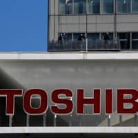 Japan kept activist investor in limbo over key Toshiba vote, sources say