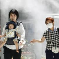 Tokyo logs 188 COVID-19 cases, as Aichi falls below 100 infections for first time in 15 days