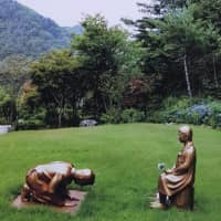 A statue said to represent Prime Minister Shinzo Abe kneeling before a Korean 'comfort woman' has caused controversy in recent weeks.  | THE KOREA BOTANICAL GARDEN / VIA AP
