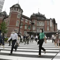 A survey by Mynavi Corp. has shown many people do not necessarily want to live in Tokyo — if they have the choice. | KYODO