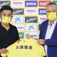 Takefusa Kubo aims to be part of Villarreal's domestic and European success
