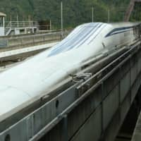 Japan's maglev project derailed by pandemic and environmental fears