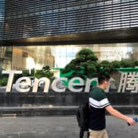 China's Tencent plays down WeChat ban after results top estimates