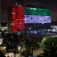 The city hall in Tel Aviv is lit up in the colors of the United Arab Emirates national flag after Israel and the UAE agreed to normalize relations in a landmark U.S.-brokered deal, only the third such accord Israel state has struck with an Arab nation. | AFP-JIJI