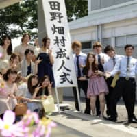 People attending a coming-of-age ceremony pose for a photo in Tanohata, Iwate Prefecture, on Aug. 15, 2013. | KYODO