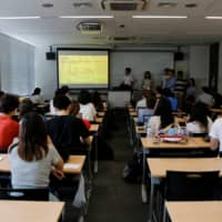 Travel bans throttle Japanese universities' global ambitions