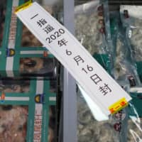 A sample taken from the surface of frozen chicken wings imported into the southern city of Shenzhen from Brazil, as well as samples of outer packaging of frozen Ecuadorian shrimp sold in the northwestern city of Xian, have tested positive for the virus, local Chinese authorities said. | REUTERS