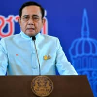 Thailand's Prime Minister Prayut Chan-O-Cha said Thursday the majority of the kingdom find its ongoing pro-democracy protests 'unacceptable', as the youth-led movement grows bolder in targeting Thai power. | ROYAL THAI GOVERNMENT / VIA AFP-JIJI