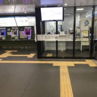 Many rail companies have introduced tactile paving at train stations to help people with visual impairments navigate the layout, which can be confusing for disabled users if there's a lot of background noise. | KATHRYN WORTLEY