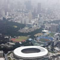 Tokyo's National Stadium will host the Levain Cup final for the first time since the cup tournament's 2013 edition. That year's final was the last to take place at the original venue before its reconstruction. | KYODO