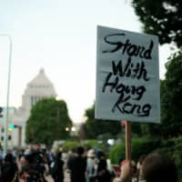 Protesters gathered on Wednesday to call on the government to provide protection for Hong Kongers fleeing the broad jurisdiction of China's national security law. | RYUSEI TAKAHASHI