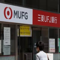 MUFG to support Southeast Asian students in Japan amid pandemic