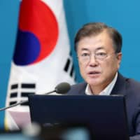 Relations between South Korea and Japan are expected to figure once again in an independence day speech by South Korean President Moon Jae-in set for Saturday. | YONHAP NEWS AGENCY / VIA KYODO
