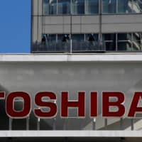 Toshiba shareholder 3D Investment wants independent probe into AGM vote