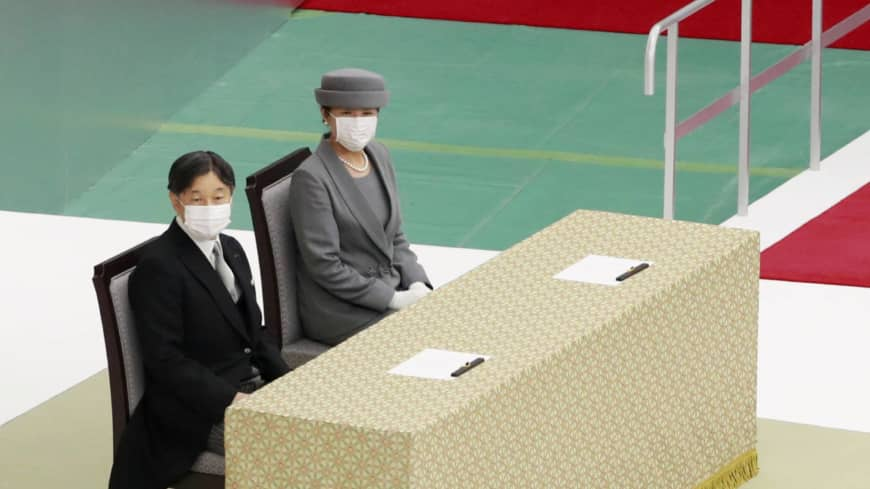 Japan marks 75th surrender anniversary in solemn ceremony thinned by pandemic