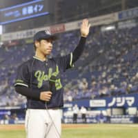 Swallows' Yasuhiro Ogawa fires Japanese pro ball's 93rd no-hitter