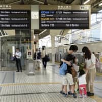 Tokyo reports 260 infections as summer holidays peak