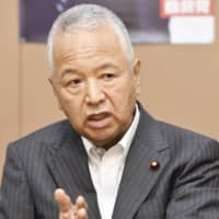 Japan shouldn't ignore potential TikTok data risks, top LDP official says