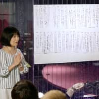 Poet Machi Tawara has been involved with the hosts' tanka club as a judge and selector. | KYODO