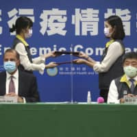 U.S. Health and Human Services Secretary Alex Azar (left) and Taiwanese Minister of Health and Welfare Chen Shih-chung hold a signing ceremony for a memorandum of understanding at the Central Epidemic Command Center in Taipei on Aug. 10 in a demonstration of international cooperation to deal with the COVID-19 pandemic. | AP