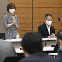 Former Defense Minister Tomomi Inada speaks at the inaugural meeting of a group of Liberal Democratic Party lawmakers on Monday in Tokyo. | KYODO
