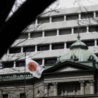 At least three traders have asked the BOJ whether they can participate in its operations from outside the office, only to be met with a refusal, people familiar with the matter said. | BLOOMBERG