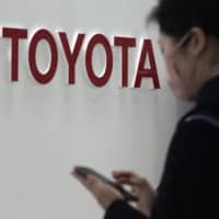 Toyota Motor Corp. aims to implement Amazon Web Services Inc.'s data analysis throughout the company and use it to help advance progress toward what the carmaker calls Connected, Autonomous/Automated, Shared and Electric mobility technologies. | AP