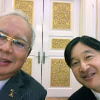 Malaysian Prime Minister Najib Razak uploaded on Twitter a selfie he took with Emperor Naruhito during a lunch session at his official residence in April 2017. | KYODO